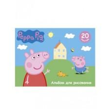 Альбом для рисования 20л. Свинка Пеппа