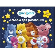 Альбом для рисования 20л. ТМ Care Bears