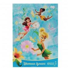 Бумага цв. 10 цв.  Disney Феи