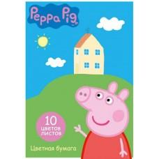 Бумага цветная 10 цветов двухсоронняя Свинка Пеппа