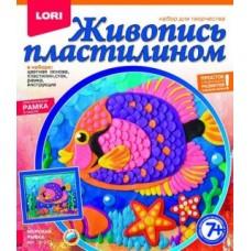 Живопись пластилином Морская рыбка Пк-013