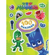 Книжка 100 наклеек Герои в масках (зеленый)