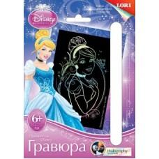 Гравюра Принцессы Disney малая с эффектом голографик Прекрасная Золушка