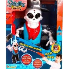 Игрушка ИК-тир Skeleton Blast 10537