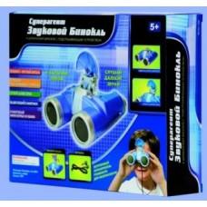 Игровой набор Суперагент Звуковой бинокль