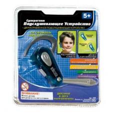 Игровой набор Суперагент Подслушивающее устройство