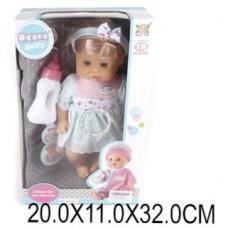 Кукла 30 см функц., 12 детских звуков, пьет, писает