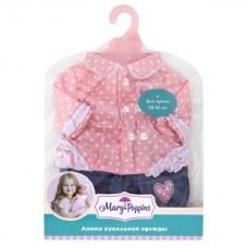 Одежда для куклы 38-43см., кофточка и штанишки