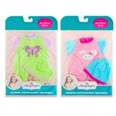 Одежда для куклы 30см, комбинезон с шапочкой 452120