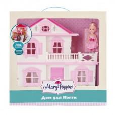 Дом для Мэгги 451210