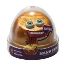 Жвачка для рук Nano Gum золото 50гр NGCG50