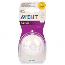 Phillips-Avent SCF651/27 Natural Соска силиконовая для новорожденных (2шт)