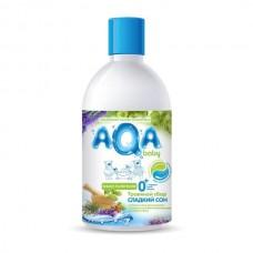 Травяной сбор для купания малышей Сладкий сон AQA baby 300мл