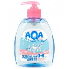 Средство для подмывания девочек AQA baby 300мл 9411