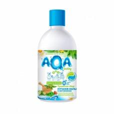 Травяной сбор для купания малышей Купание в витаминах AQA baby 300мл