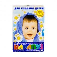 Соль для ванн детская Карапуз Ромашка 500 гр.