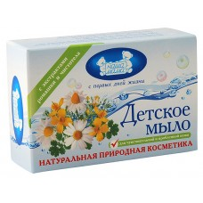 Наша Мама Детское мыло Ромашка с Чередой 100 гр. для чувств. кожи