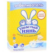 Ушастый нянь Отбеливатель для детского бель 500 гр.