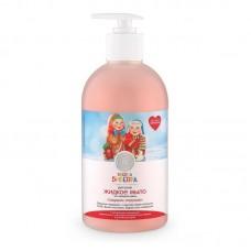 Детское жидкое мыло Siberica Биберика 500мл