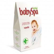 Травяной сбор Herbal Baby Spa Череда 45г