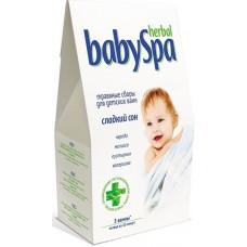 Травяной сбор Herbal Baby Spa Сладкий сон 45г