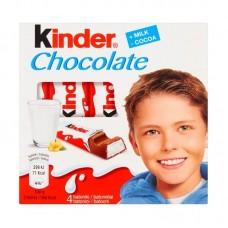 Kinder шоколад 50гр.