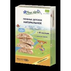 Печенье детское Органик Натуральное с 6мес 150г Флёр Альпин