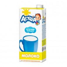 """Молоко """"Агуша"""" 3,2% 925 гр."""