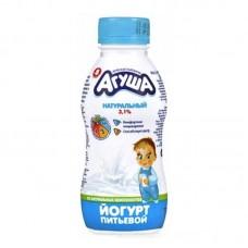 """Йогурт питьевой """"Агуша"""" Натуральный 3,1% 200гр"""