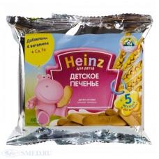 Хайнц- печенье детское, 5 мес., 60г