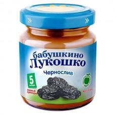 """Пюре из чернослива """"Бабушкино лукошко"""""""