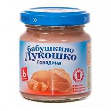 "Пюре из говядины ""Бабушкино лукошко"""