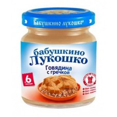 "Пюре Говядина с гречневой крупой ""Бабушкино лукошко"""