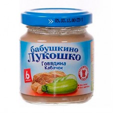 "Пюре говядина с кабачками ""Дюймовочка"" ""Бабушкино лукошко"""