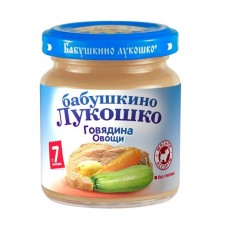 "Пюре Рагу овощное с говядиной ""Бабушкино лукошко"""