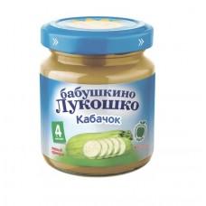 """Пюре из Кабачков """"Бабушкино лукошко"""""""