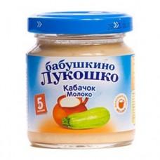 """Пюре из кабачков с молоком """"Бабушкино лукошко"""""""