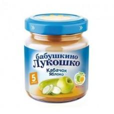 """Пюре из кабачков и яблок """"Бабушкино лукошко"""""""