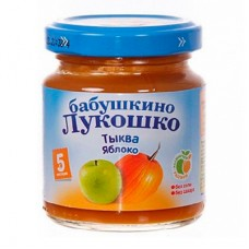 "Пюре из тыквы и яблок ""Бабушкино лукошко"""