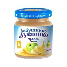 """Пюре из яблок и бананов """"Бабушкино лукошко"""""""