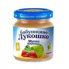 """Пюре из яблок и клубники """"Бабушкино лукошко"""""""