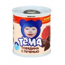 Тема-пюре говядина с печенью, 8 мес., 100г