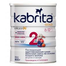 Заменитель Кабрита 2 gold 400г на основе козьего молока 6-12 мес.