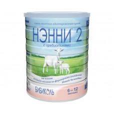 Нэнни 2 с пребиот. мол. смесь на основе козьего мол.,6-12 мес.400 г.