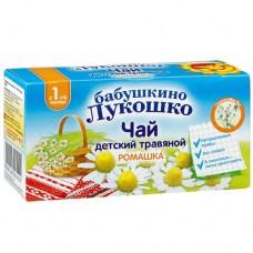 """Чай """"Ромашка"""" """"Бабушкино лукошко"""""""