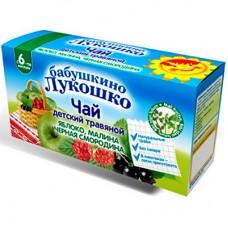 "Чай ""Яблоко, малина, черная смородина"" ""Бабушкино лукошко"""