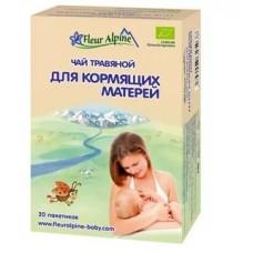 """Чай травяной органик """"Для кормящих матерей"""" 30г"""