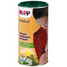 Хипп - чай гранулированный для кормящих матерей 200г