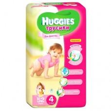 Подгузники - трусики Хаггис Литл Вокерс Мега (4) для девочек 9-14кг, 52 шт.