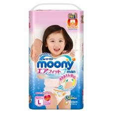 Трусики для девочек Moony 9-14кг L 44шт